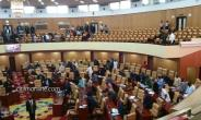 Parliament approves $90 million tax exemption package to construct Early Power project
