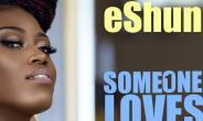 eShun Targets SHS Students In Breast Cancer Awareness Campaign