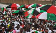 Winning Election 2020, NDC Decide Its Fate