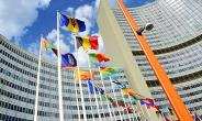 IAEA Completes Nuclear Security Advisory Mission in Germany