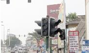 Fix The Non-Functioning Traffic Lights