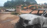 Chinese In Wassa Akropong Relocated Following Riots Over Killing' Of Ghanaian