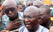 Bawumia On Gas Explosions:...'We Won't Tolerate Resistance To Reforms'