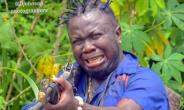 Nollywood controversial actor Pitakwa Eats Shit in New Movie Scene