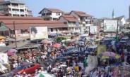 Operationalizing The Ghana Commodity Exchange