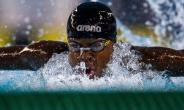 IOC Picks Senegal As 1st African Host For Youth Olympics