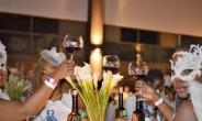 How Nairobi's 4th Diner en Blanc went down in unforgettable evening filled with style and glamour (photos)