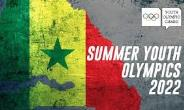 Senegal to host 2022 Youth Olympics