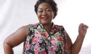 Pay Me Or Face My Wrath - Christiana Awuni To Tracy Boakye