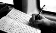 An Open Letter To Christians