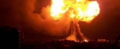 Hot Audio: Atomic Junction Gas Explosion A Year On; What Has Happened?