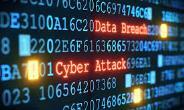 Ghana Making Progress In Cyber Crime Combat
