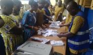 School In Koforidua Contracts EC To Hold Student Leadership Election