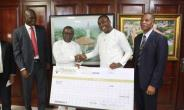 University Endowment Fund Gets GHC250,000 Boost From Phoenix Insurance