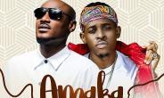 Music: Ikpa Udo - Amaka [2Baba X Peruzzi Cover] @Ikpa_Udo