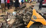 Nsawam Accident Kills 4 Persons