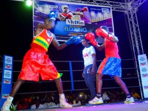 McDan Amateur Boxing