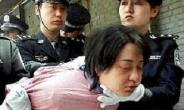 Chinese Christian arrested