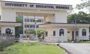UEW Council Chairman and Rev. Afful-Broni destroying the University