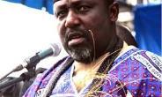 N93.27b Debt: You Lied, Pdp Tells Okorocha