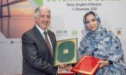 International Islamic Trade Finance Corporation (ITFC) Signs Strategic MOU With The Kingdom Of Moroc