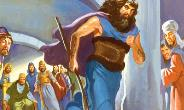 A Biblical illustration of Elijah