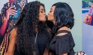 Actress, Uche Ogbodo's Kissing Photo Stirs up Controversies
