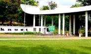 New KNUST Council To Be Constituted Today