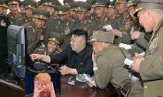 The American government continues to receive the same disrespect and violation of human rights against Third World leaders from North Korea's leader, Kim Jong-Un