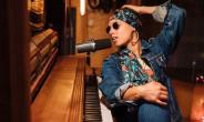 """Alicia Keys Speaks On Michelle Obama's Book """"Becoming"""""""