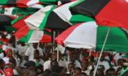 Rescind decision of appointing communication officers from branches to national now - NDC Members