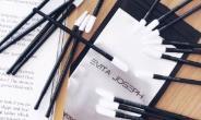 Evita Joseph Launches Tools for Makeup Application