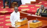 Gov't Committed To Building 10 Youth And Sports Centers Across Ghana