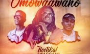"""Rootikal Swagger Drops """"Omowaawaho"""" ft. Afrikana Deysey & Planet DJ"""