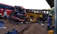 147 Killed By Road Crashes In The Northern Region