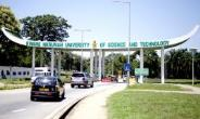 Students Welcome Reopening Of KNUST