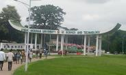 KNUST Reopens Today
