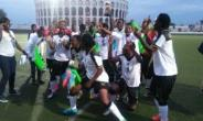 AWCON 2018: It's Ghana's Time For Gold