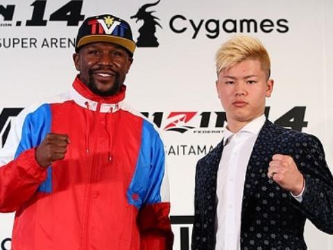 Mayweather Agrees To Fight Japanese Nasukawa
