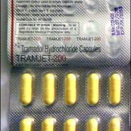 Food & Drugs Authority Warns Against Abuse Of TRAMADOL