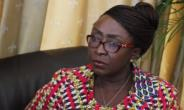 Dzifa To Address Global African Women's Conference