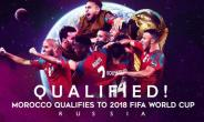 CAF Come To Aid Of World Cup Bound Quintet