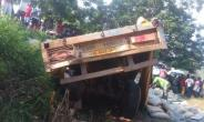 204 People In Brong-Ahafo Have Died Through Road Accidents