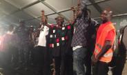 NDC decides: Asiedu Nketia beats Koku Anyidoho