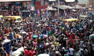 A Disaster Worse Than Boko Haram Looms Ahead In Nigeria