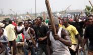 Mob Justice; Mother Ghana