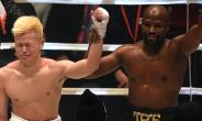 I Underestimated Mayweather, Says kickboxer Nasukawa After 140-Second Loss