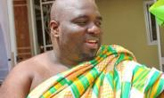 Updated: Asempa FM's KABA To Be Buried On 16th December 2017 Instead