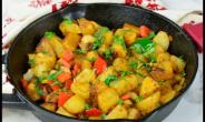 VIDEO: Spice Up Your Morning With This 'Breakfast Potatoes' Recipe From Chef Lola