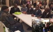 Frimpong-Boateng Lauds COP23... Saying 'It Is The Biggest So Far'